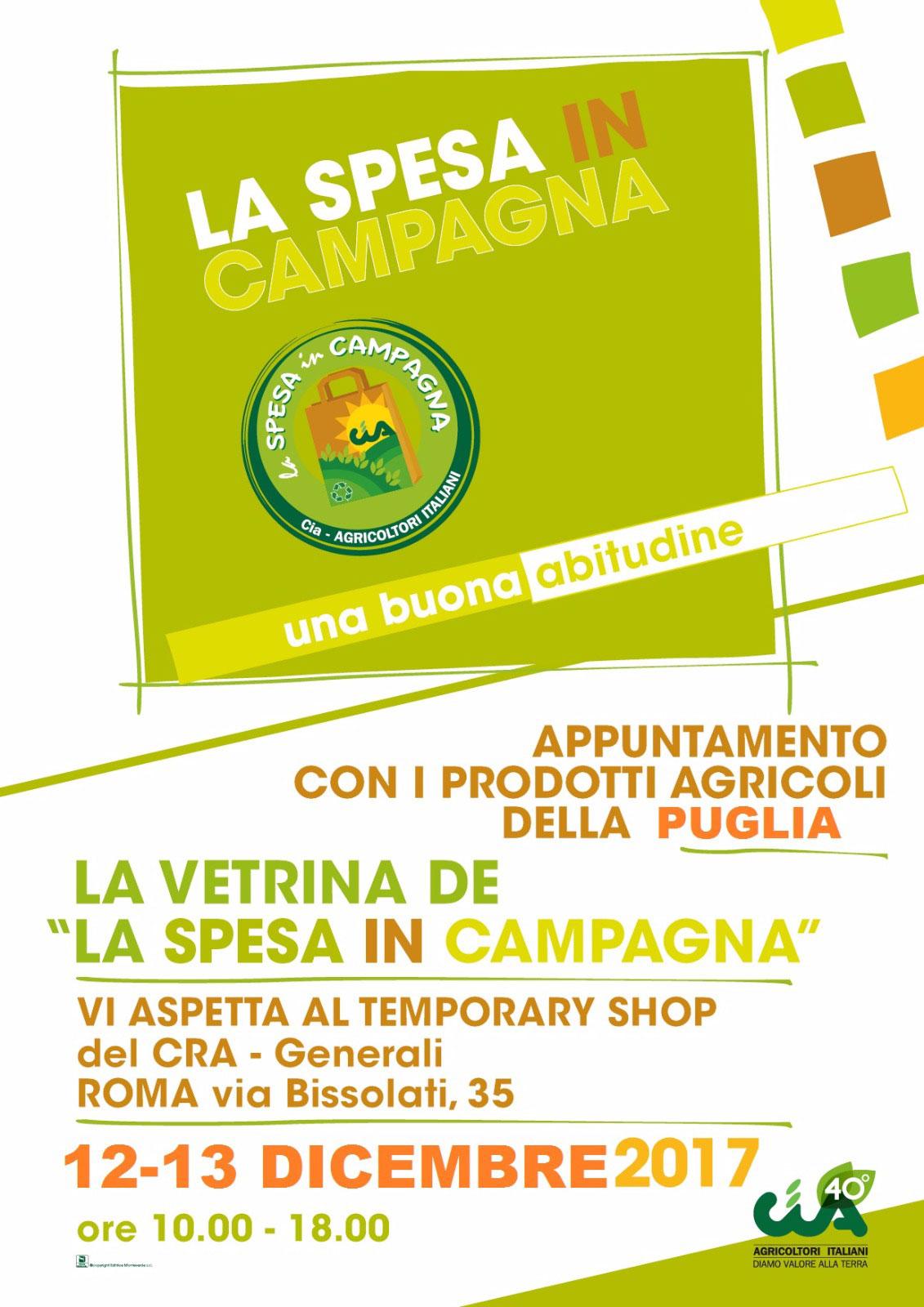 12-13 dicembre – ROMA, VIA BISSOLATI, 35- TEMPORARY SHOP del CRA-ASSICURAZIONI GENERALI